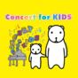 Concert for KIDS ~0才からのオーケストラ~[中止]
