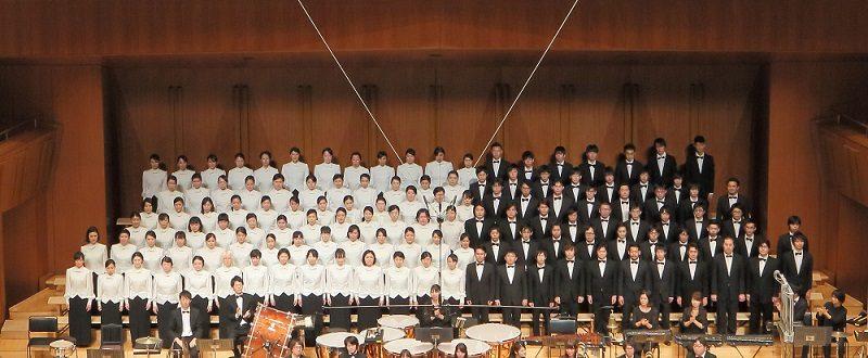 武蔵野音楽大学合唱団(Musashino Academia Musicae Chorus)