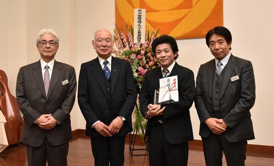 第15回 齋藤秀雄メモリアル基金賞