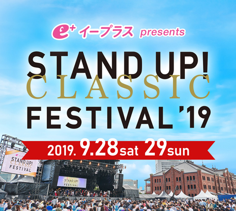 Dream Seats【公演番号:DS-SP2】 9/29 STAND UP! CLASSIC FESTIVAL'19