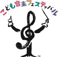 10代のためのプレミアム・コンサート 弦楽五重奏の魅力 ~ウィーン・フィルメンバーによる~