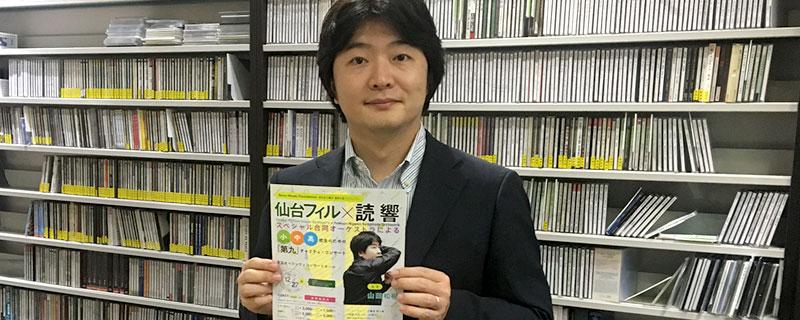 山田和樹 スペシャル・インタビュー