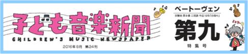 kodomo_daiku2